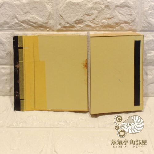ほぼ日手帳の良さが失活しそうなので、背表紙のところは特に加工なしです。