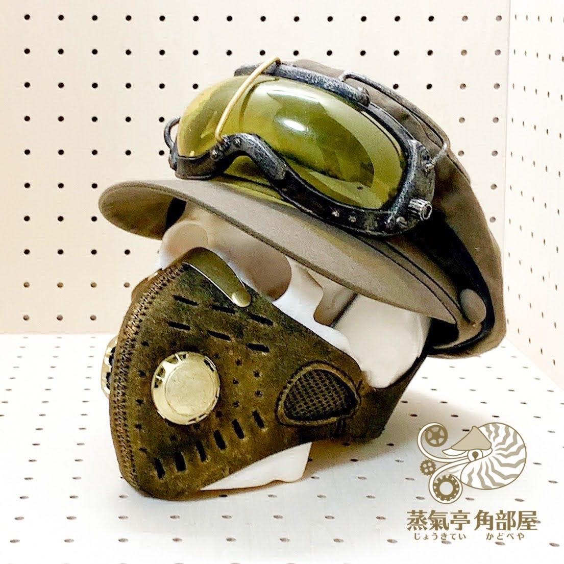 これでどこでも冒険にいけるスチームパンクマスク